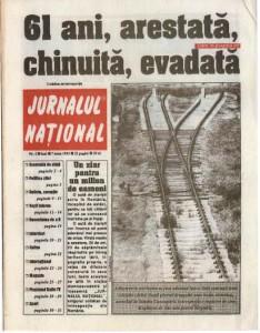 jn, 1993